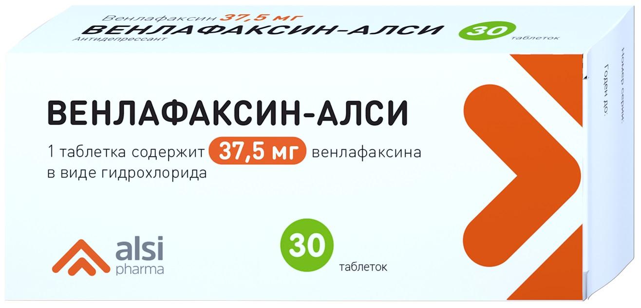 Венлафаксин таб. 37,5мг №30