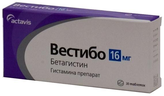 Вестибо табл. 16 мг №30