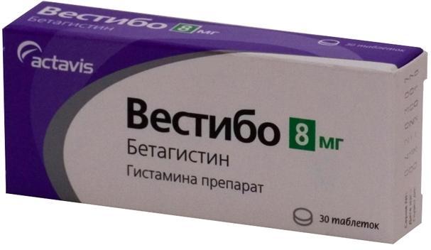 Вестибо табл. 8 мг №30