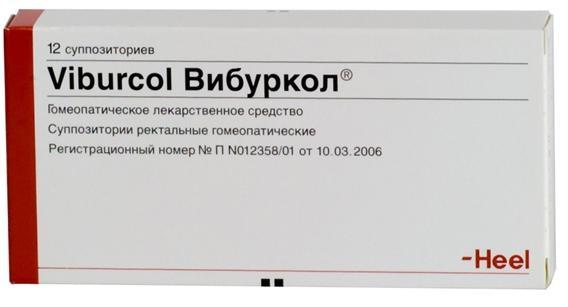 Вибуркол супп. рект. n12
