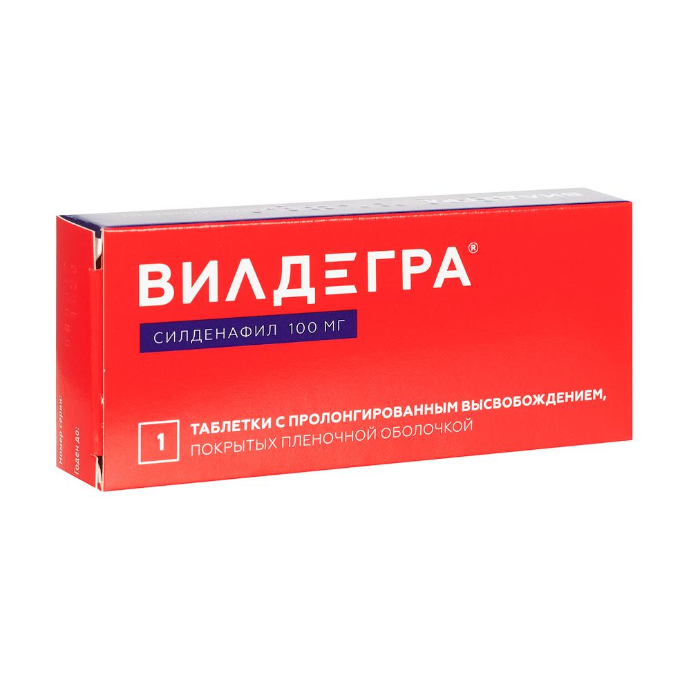 Вилдегра таб. с пролонг. высвоб. п/о плен. 100мг №1