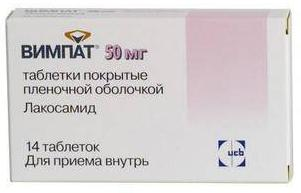 Вимпат таб. п.п.о. 50 мг n14