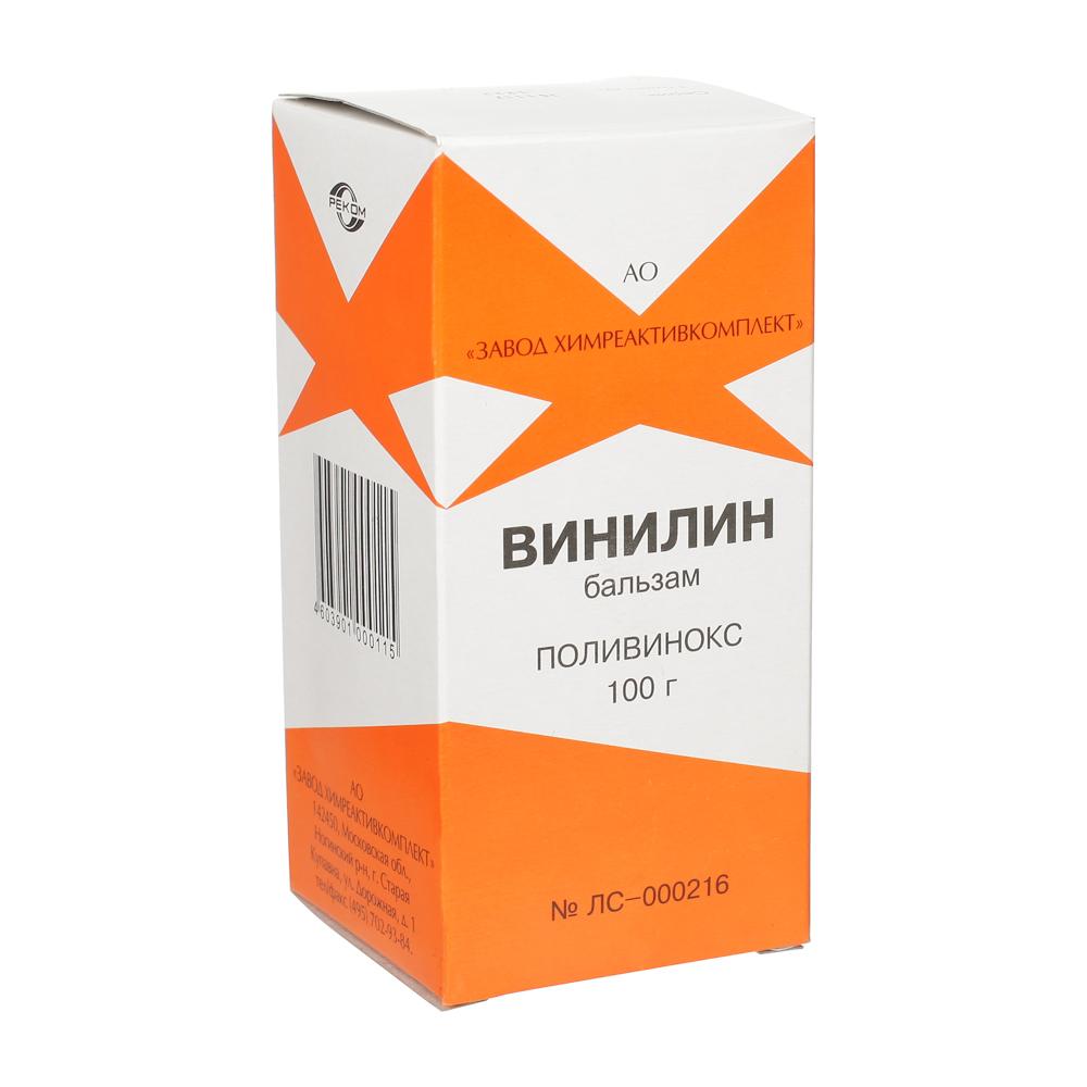 Винилин бальзам фл. 100г