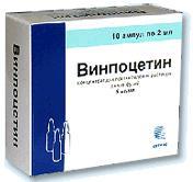 Винпоцетин-акос конц.д/инф. 50мг/мл 2мл n10