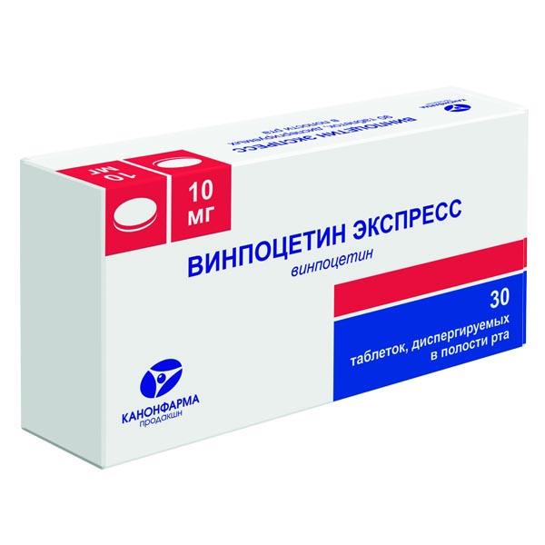 Винпоцетин экспресс таблетки диспергируемые в полости рта 10мг 30шт