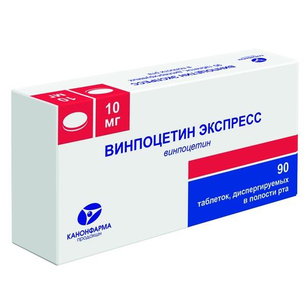 Винпоцетин экспресс таблетки диспергируемые в полости рта 10мг 90шт