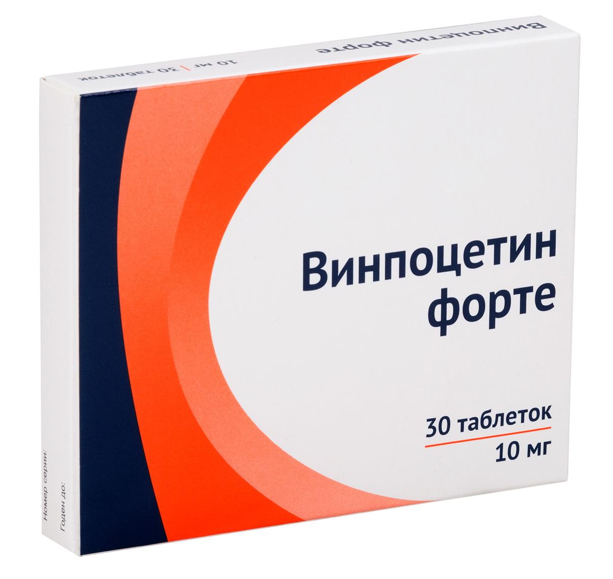 Винпоцетин форте таб. 10мг n30