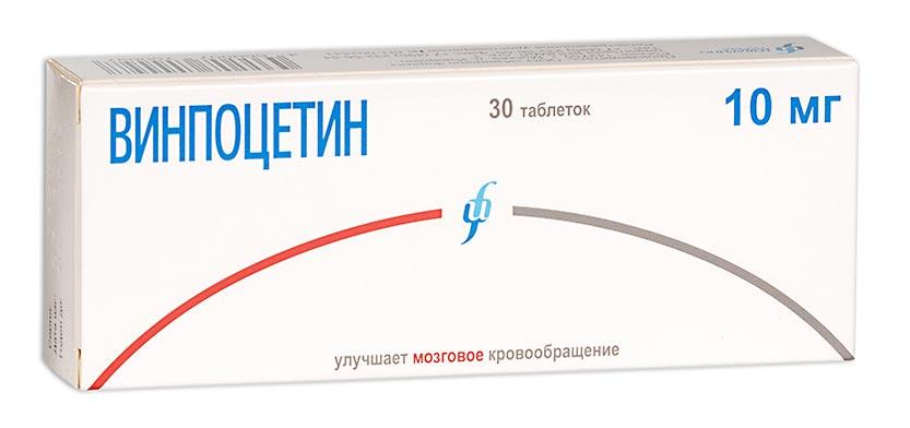 Винпоцетин таб. 10мг n30
