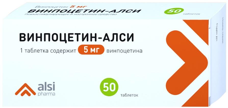 Винпоцетин таблетки 5мг №50 АЛСИ