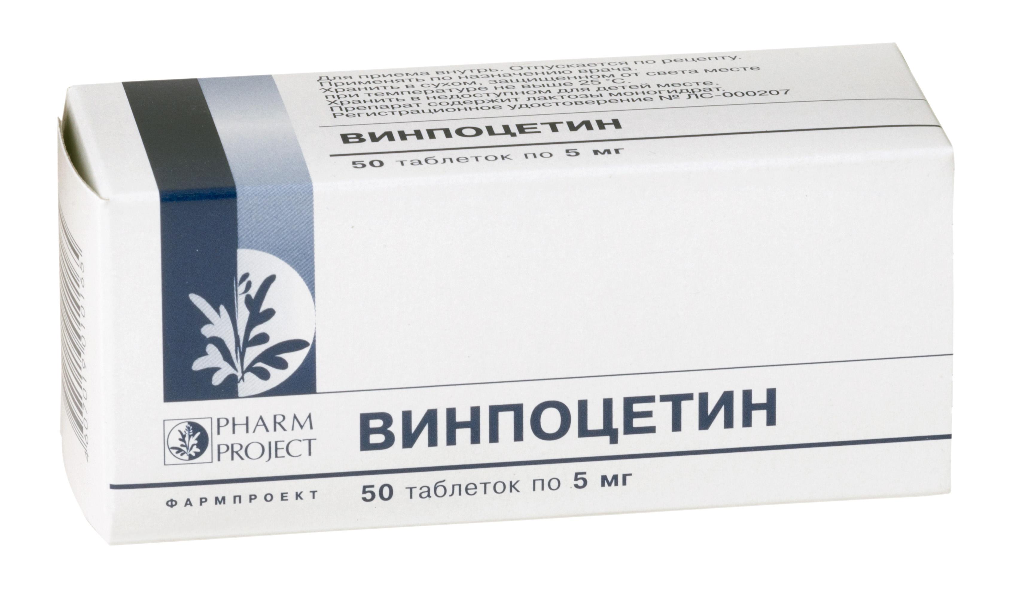 Винпоцетин таблетки 5мг №50 Фармпроект