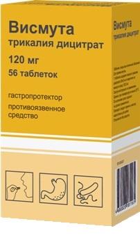 Висмута трикалия дицитрат таб. п/о плен. 120мг №56