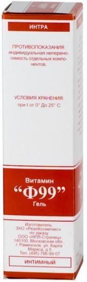 Витамин Ф99 гель интимный 50 мл