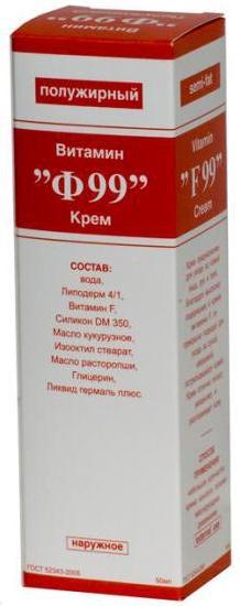 Витамин Ф99 крем полужирный 50 г