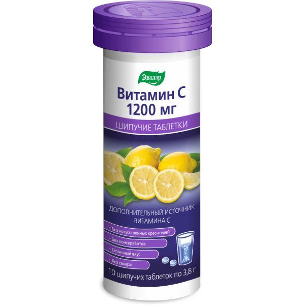 Витамин C 1200 мг табл. шип. №10