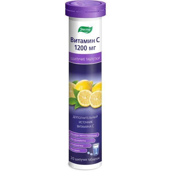 Витамин C 1200 мг табл. шип. №20