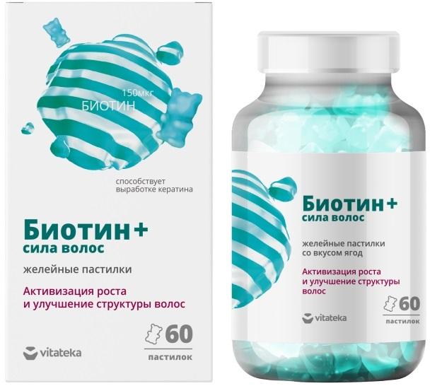 "Витатека биотин + ""сила волос"" жел.пастилки 2,5 г №60 (бад)"