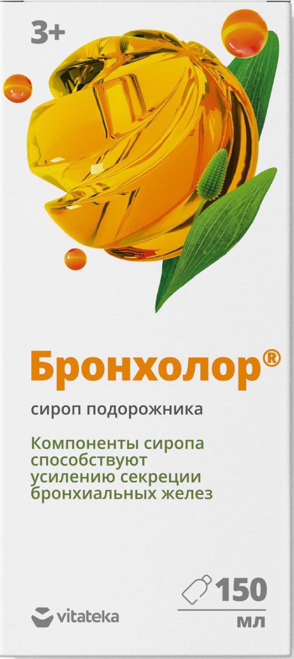 Витатека бронхолор сироп подорожника фл.150 мл (бад)
