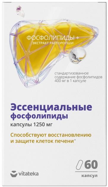 ВИТАТЕКА Эссенциальные фосфолипиды с экстрактом расторопши и витаминами группы В, капс. 1250 мг., №60 (БАД)