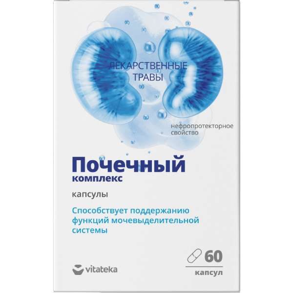 Витатека комплекс для мочевыделительной системы капс. 300 мг 60 шт.