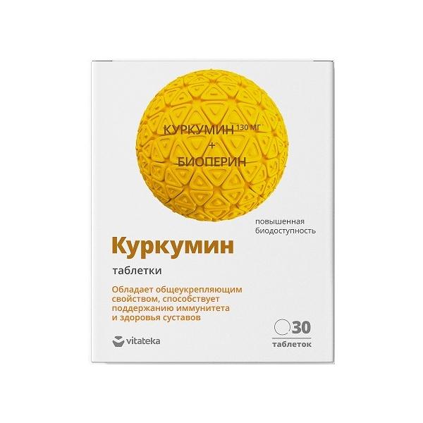 Витатека куркумин премиум табл. п/о 464 мг №30 (бад)