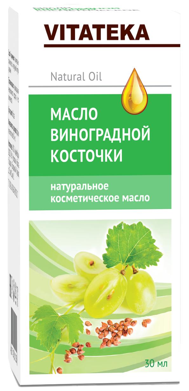 Витатека масло виноградных косточек косметическое с витаминно-антиоксидантным комплексом 30 мл