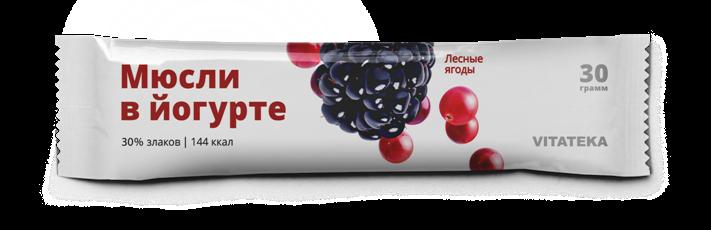 Витатека мюсли батончик в йогуртной глазури лесные ягоды 30 г (бад)