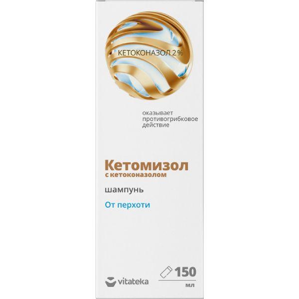 "Витатека шампунь от перхоти ""кетомизол"" 150 мл"