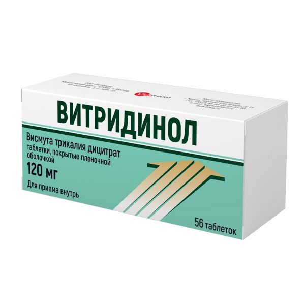Витридинол таблетки п.п.о 120 мг 56 шт