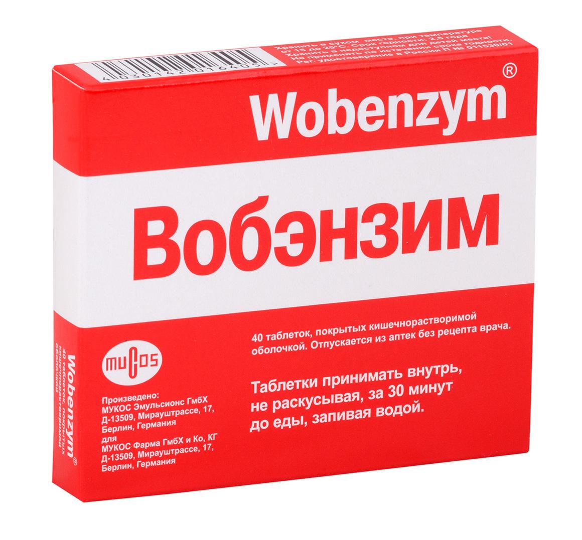 Вобэнзим таб. п.о n40