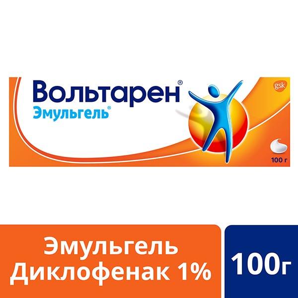 Вольтарен эмульгель 1% 100г (круглая крышка)