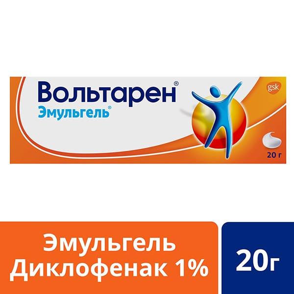 Вольтарен эмульгель 1% 20г n1