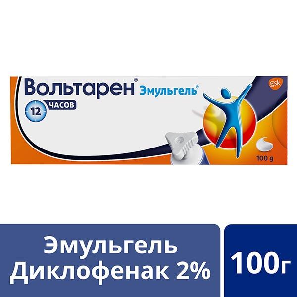 Вольтарен эмульгель 2% при болях в суставах 100г (треугольная крышка)