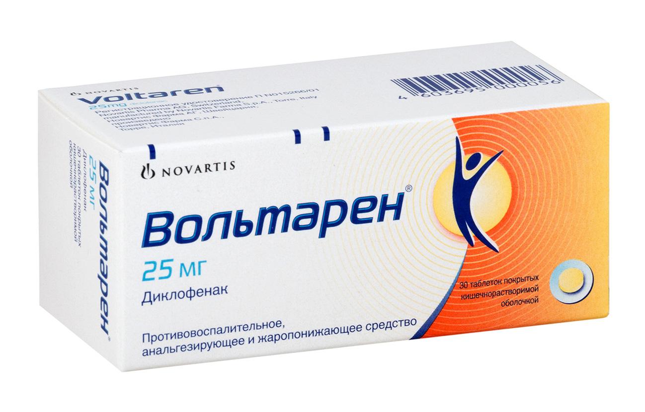 Вольтарен таб. п.о кш/раств 25мг n30