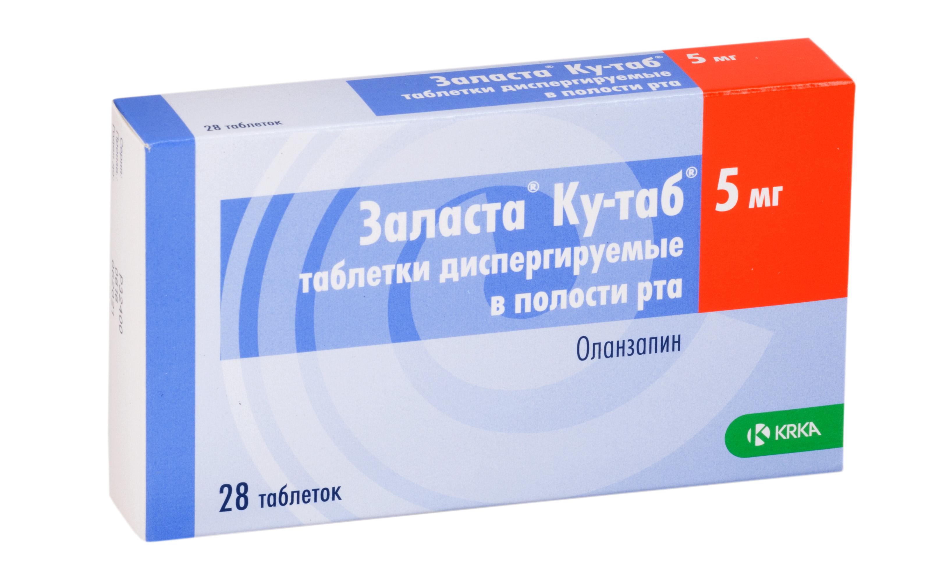 Заласта ку-таб таб. дисперг в полости рта 5мг n28