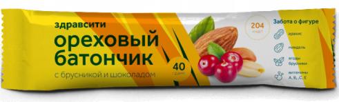 Здравсити батончик мюсли орех с брусникой с витамином с, 40г (бад)