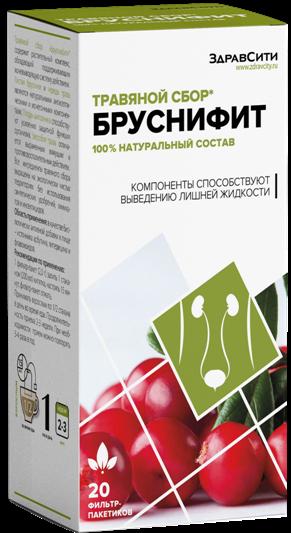 Здравсити Бруснифит натуральный травяной сбор, ф/п по 2,0г №20 (бад)