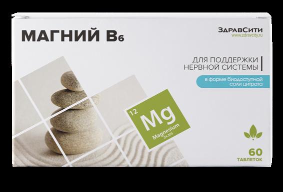 Здравсити магний B6, таб. №60 (бад)