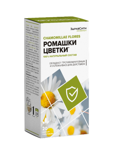 Здравсити Ромашки цветки фильтр-пакеты 1,5 г №20 (бад)