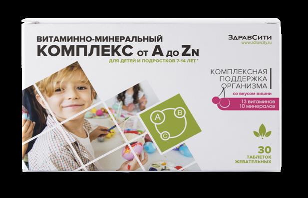 Здравсити витаминно-минеральный комплекс от а до zn для детей 7-14 лет, жев.таб. 900 мг №30 (бад)
