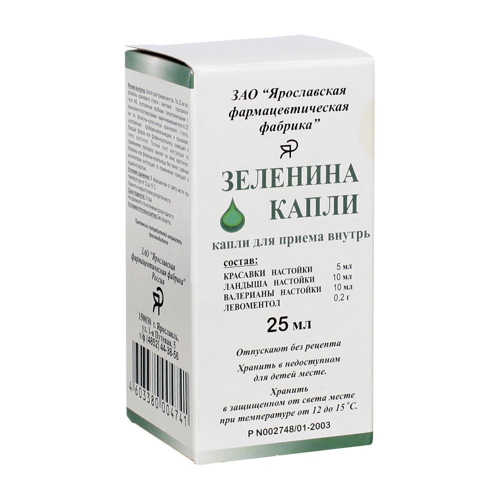 Зеленина капли д/приема внутрь фл.-кап. 25мл №1 (инд.уп.)