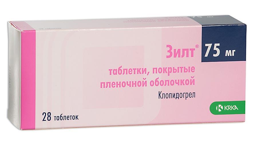 Зилт табл. п.п.о. 75 мг №28