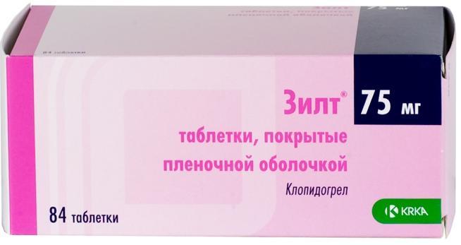 Зилт табл. п.п.о. 75 мг №84
