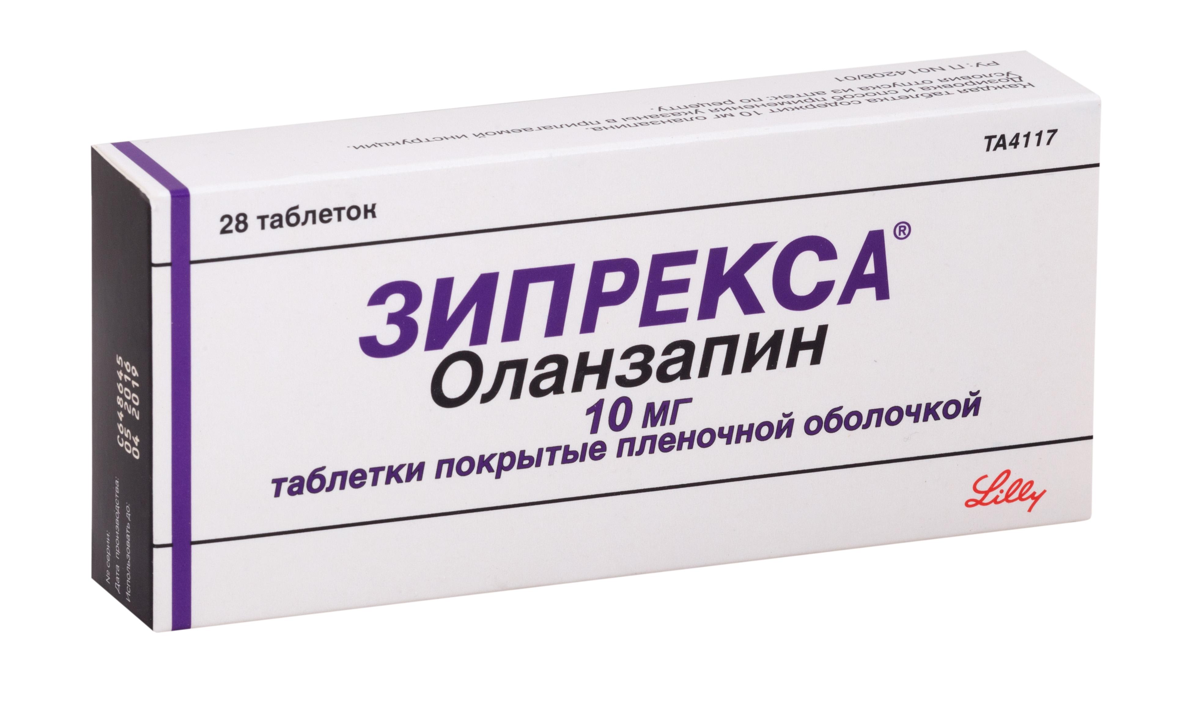 Зипрекса таб. п.п.о. 10мг n28